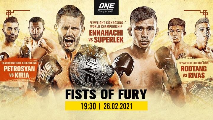 🥊 Fist of Fury
