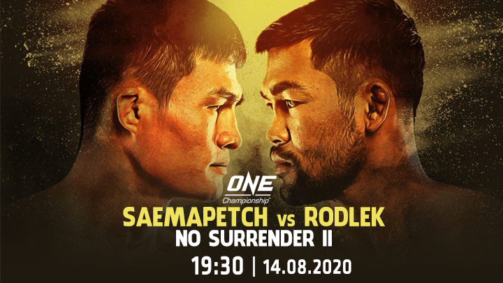 ONE Championship NO SURRENDER II