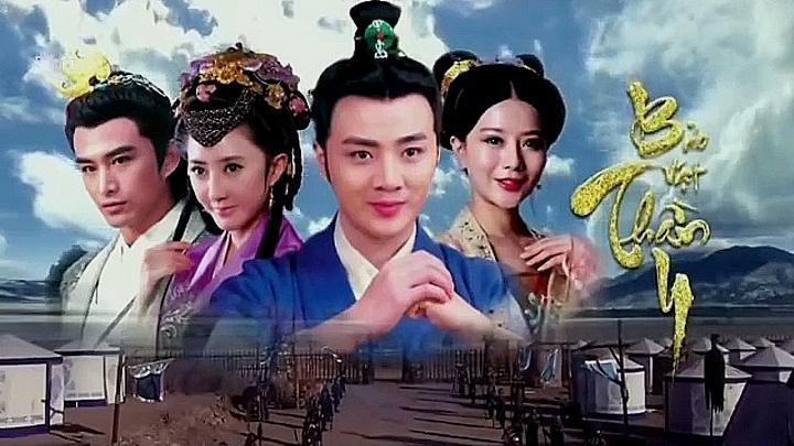 BẢO VẬT THẦN Y - Tập 33 (Trung Quốc)