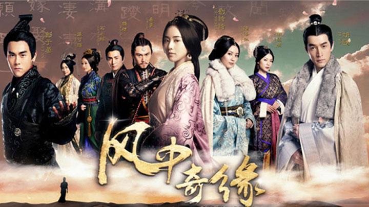 ĐẠI MẠC KỲ DUYÊN - Tập 4 (Trung Quốc)