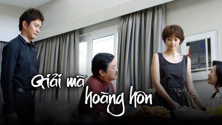 GIẢI MÃ HOÀNG HÔN - Tập 3 (Singapore)