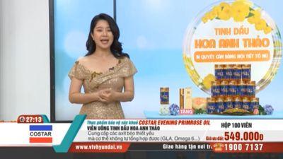 Viên Uống Tinh Dầu Hoa Anh Thảo