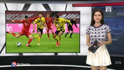 07/03: BT On Sports 12h00