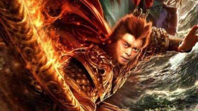 Havoc in Dragon Palace
