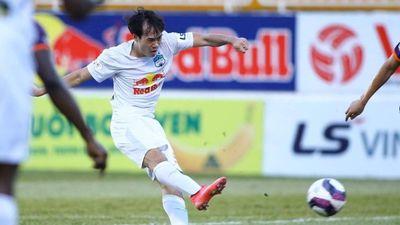 Highlight | Hoàng Anh Gia Lai - B.Bình Dương | Vòng 12 - GĐ 1 V.League 2021