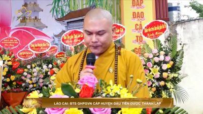 Lào Cai: BTS GHPGVN Cấp Huyện Đầu Tiên Được Thành Lập