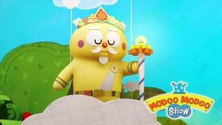 Modoo Modoo Show - Tập 36