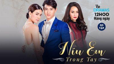 Trailer Níu Em Trong Tay