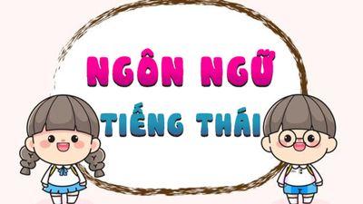Ngôn Ngữ Tiếng Thái