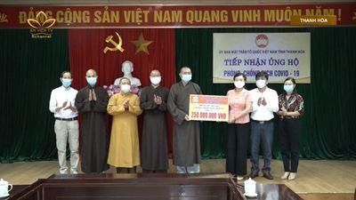 Phật Giáo Chung Tay Ủng Hộ Qũy Vác Xin Phòng Covid-19