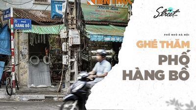 Ghé Thăm Phố Hàng Bồ