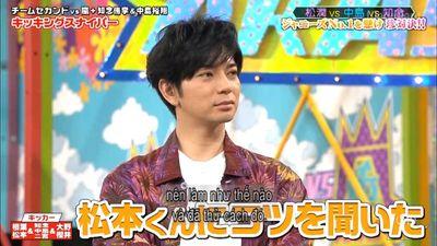 Show Của Arashi - Tập 66