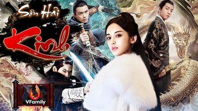 Phim truyện Trung Quốc - Sơn Hải Kinh TẬP 18