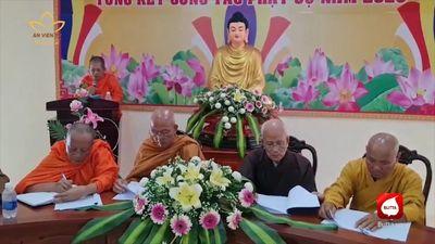 Sóc Trăng: Tổng Kết Công Tác Phật Sự Năm 2020