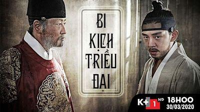 Trailer Bi Kịch Triều Đại