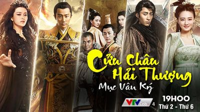 Trailer Cửu Châu Hải Thượng Mục Vân Ký