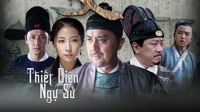 Phim truyện Trung Quốc: Thiết diện Ngự Sử