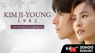 Trailer Kim Ji Young 1982