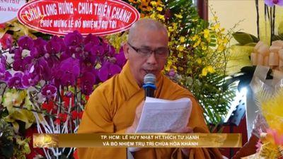 TP.HCM: Lễ Hủy Phật HT.Thích Từ Hạnh Và Bổ Nhiệm Trụ Trì Chùa Hòa Khánh