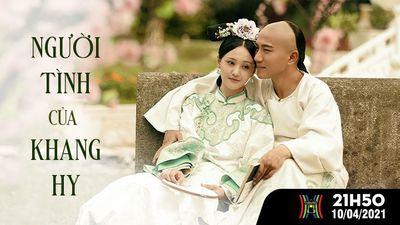 Trailer Người Tình Của Khang Hy