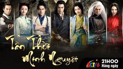 Trailer Tân Thời Minh Nguyệt