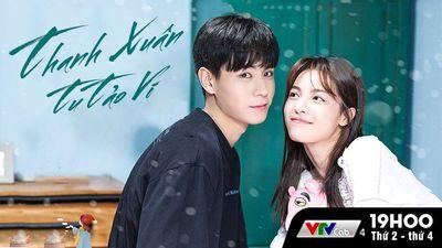 Trailer Thanh Xuân Tu Tảo Vi