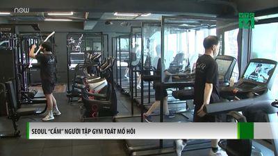Seoul Cấm Người Tập Gym Toát Mồ Hôi